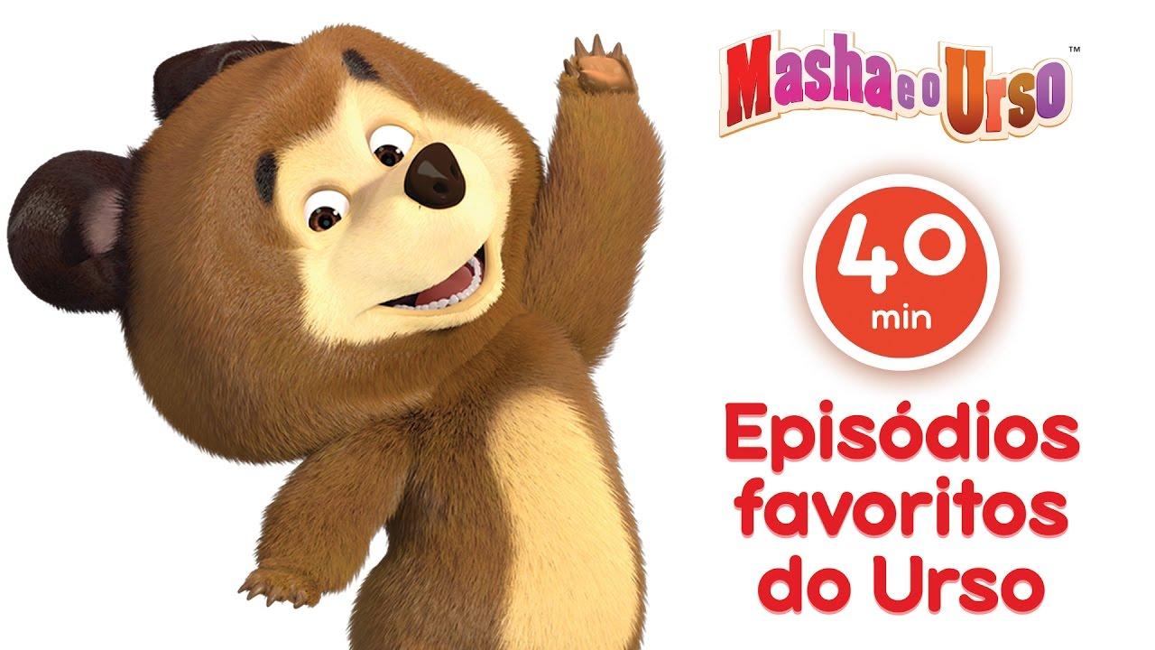 Masha E O Urso Episodios Favoritos Do Urso Colecao Nova Dos Desenhos Animados Para Criancas Youtube