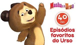 Masha e o Urso - Episódios favoritos do Urso 🐻  Coleção nova dos desenhos animados para crianças!
