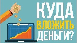 Как в россии зарабатывают деньги