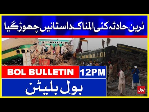 Train Accident Kayi Stories... breaking news