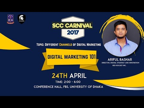 Digital Marketing session at Dhaka University