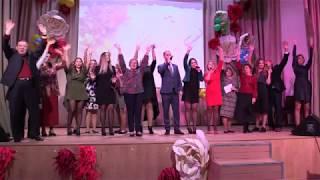 Праздничный концерт в честь Дня учителя, ГБОУ Школа № 1512