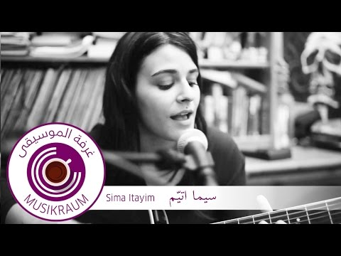"BEIRUT/MUSIKRAUM: Sima Itayim ""Beginning to begin"" سيما اتيّم"