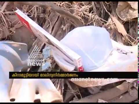 Waste disposal becomes a mess in flood hit areas