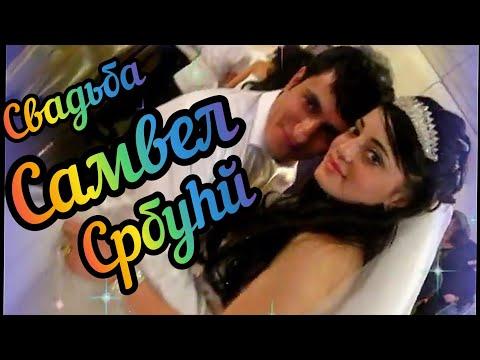 Armenian Wedding СВАДЬБА САМВЕЛ И SRBUHI г.КРАСНОЯРСК (РЕСТОРАН  ГРИЛУИЗ) #Ash888881