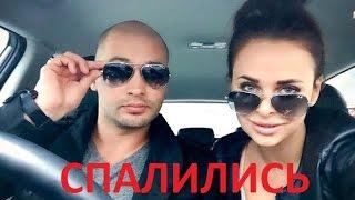 ДОМ 2 последняя серия ВЕЧЕРНИЙ ВЫПУСК Дом 2 Новости: Свадьба на миллион