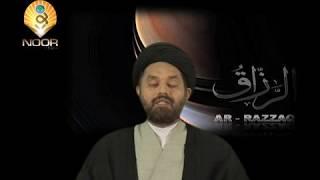 Lecture 40 (Tawheed 36) Tawheed Ki Deegar Iqsaam by Maulana Syed Shahryar Raza Abidi.