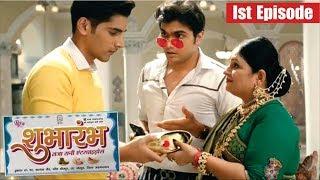 Download Raja aur Rani ka Naya Shubhaarambh | New TV Serial Shubhaarambh Episode 1st | COLORS Upcoming Serial