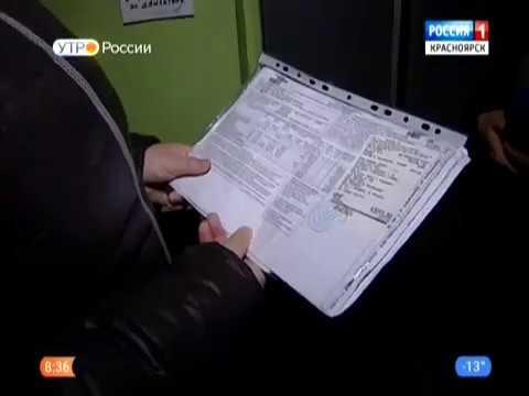 Жители Красноярского края будут получать квитанции за вывоз мусора от «Красноярскэнергосбыта»