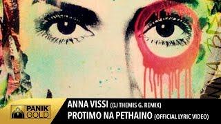 Άννα Βίσση - Προτιμώ Nα Πεθαίνω | Themis G. Remix (Official Lyric Video HQ)