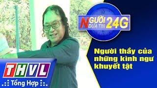 THVL   Người đưa tin 24G – (6g30 ngày 15/09/2017)