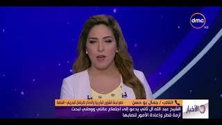 الأخبار - الشيخ عبدالله آل ثاني يدعو إلى إجتماع عائلي ووطني لبحث أزمة قطر وإعادة الأمور لنصابها