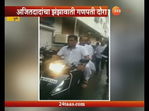 Pune Ajit Pawar Travel With Two Wheeler For Gansh Darshan