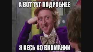 видео Особенности рынка B2B в России