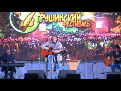 Олег Митяев. 46