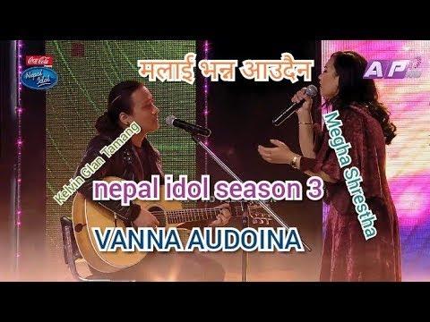 Download kevin Glan & Megha Shrestha | Malai Vanna Aaudaina | Nepal Idol Season 3 | Gala Round