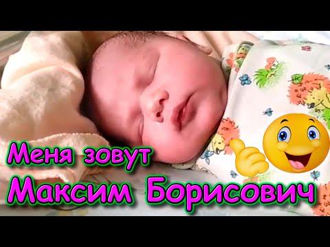 Теперь у нас пять сыночков и лапочка дочка :-) Танюша родила сына. (01.21г.) Семья Бровченко.