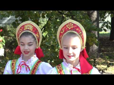 Ульяновск | День города 2019 | Ulyanovsk | Day of the city