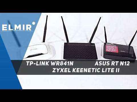 Сравнительный видеообзор роутеров TP Link TL WR841N, Asus RT N12 D1 и ZyXel Keenetic Lite II