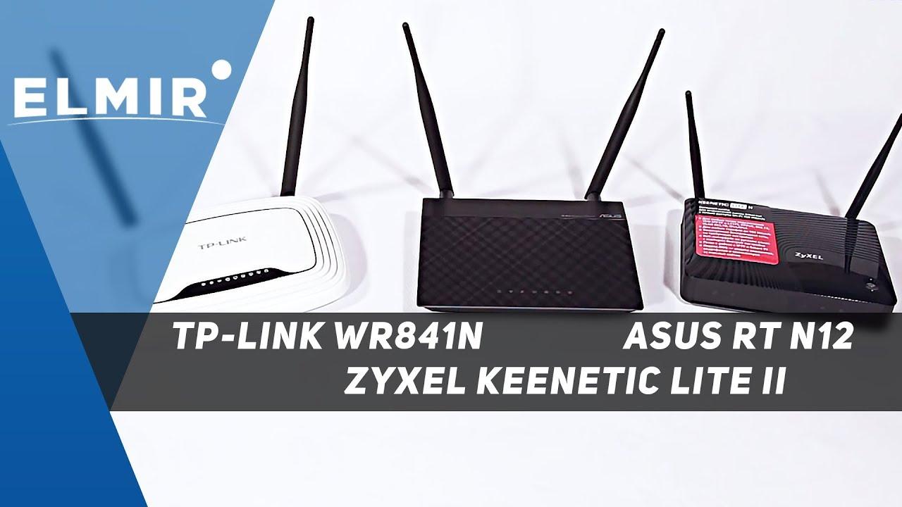 Аксессуары к wi-fi роутер zyxel keenetic extra ii. Cетевые фильтры и удлинители. Перепады напряжения и высокочастотные помехи