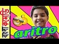 Aritro Funny ScenesHDTop Comedy Scenes Khoka BabuBangla Comedy