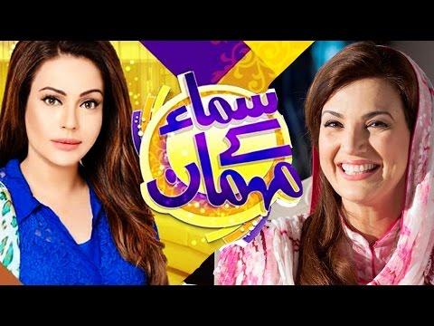 Ever Green Reham Khan | Samaa Kay Mehmaan – 25 July 2016