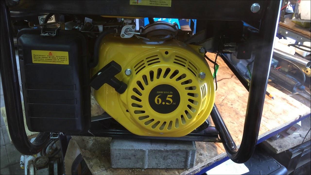 Как проверить мощность генератора бензинового сварочный аппарат ресанта 120 цена