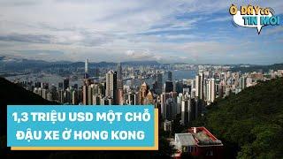 Đắt Nhất Thế Giới: 1,3 Triệu USD Một Chỗ Đậu Xe Ở Hong Kong #Shorts