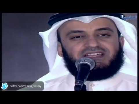 Syaikh Misyari Rasyid Al Afasy Ramadhan Live Hd Audio