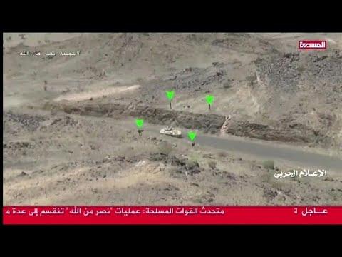 شاهد: الحوثيون ينشرون فيديو يقولون إنه من 'عملية نجران' العسكرية…