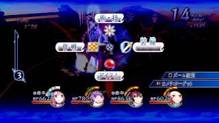 【テイルズ・オブ・グレイセス・エフ】(没死亡/没アイテム) - 四竜集結!
