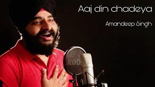 Aaj Din Chadeya - Unplugged Cover | Amandeep Singh | Love Aaj Kal