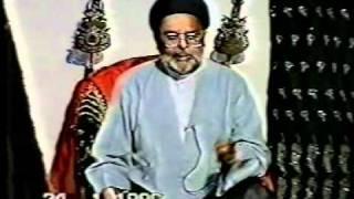 Clip - Khane ko Hath Lagane Se Phele Allah K Naam Lu - Moulana Zeeshan Haider Jawadi - Urdu