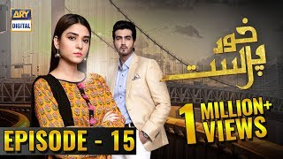 KhudParast Episode 15 - 29th Dec 2018 - ARY Digital Drama