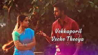 Vennila Kabaddi Kuzhu 2 Orasatha Di Lyrical song Vikranth Soori V Selvaganesh