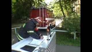 Школа 1320 Пожарные учения