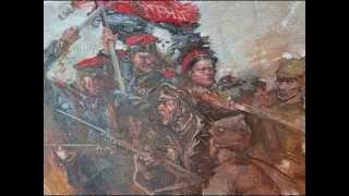 Леонид Сергеев - Красное и белое