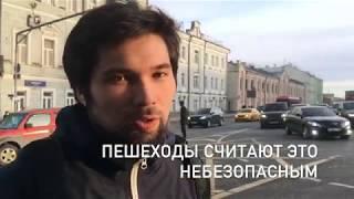 У Библиотеки Ленина закрыли подземный переход - люди пошли напрямую