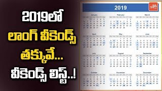 Long Weekends in 2019   2019 Holiday Calendar List   New Year Calendar   YOYO TV Channel