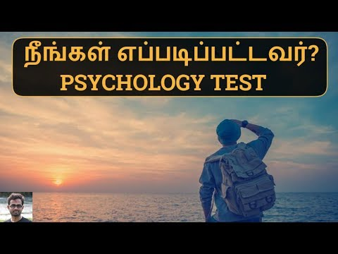 Test Your Mindset About Life In Tamil   Short Story   Psychology
