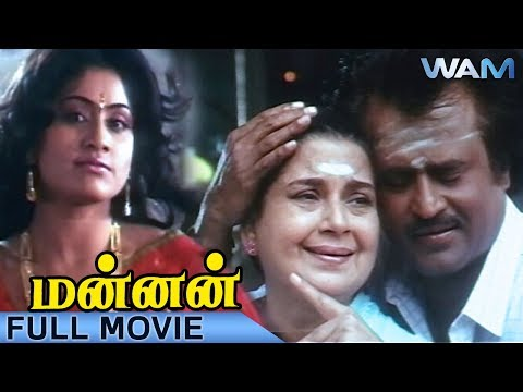 Mannan - Tamil Full Movie | Rajinikanth Movie | Latest Tamil Movies @ WAMIndiaTamil