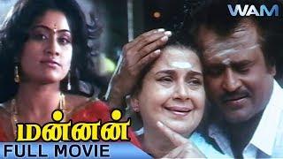 Rajinikanth Full Movie   Mannan Tamil Full Movie   Kushboo   Vijayashanti   Goundamani   P Vasu