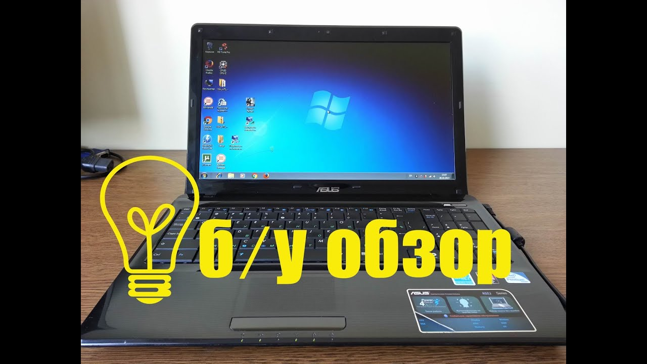 Asus K52JE Fast Boot Drivers for Windows Mac