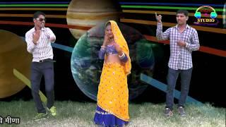 तेरे लिए ताजमहल बनवादू तू मुमताज बंजा || Hd Video || Roshan Meena ||