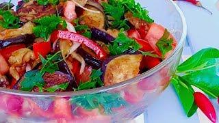Нереально просто и безумно вкусно! Обалденный рецепт — и такой простой! Салат с баклажаном. Рецепты.
