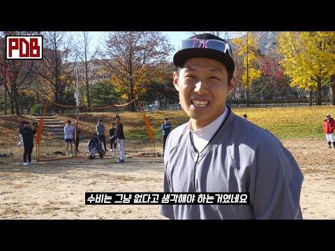 동네야구 슈퍼에이스 VS. 현직 야구코치 Feat. 스위치피쳐