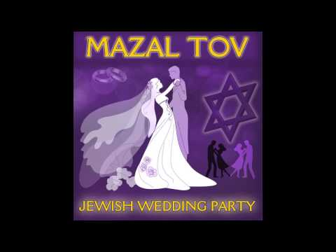 Israeli Horah Medley -  Jewish Wedding Music