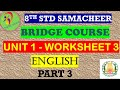 8th English Work Sheet 3 Bridge Course Answer Key