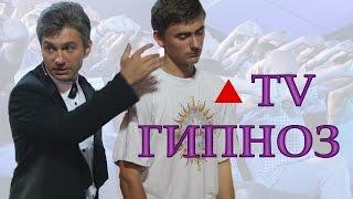 Эстрадный гипноз - 2. Дмитрий Домбровский.