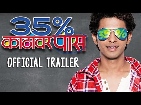 35% Katthavar Pass | Official Trailer | Prathamesh Parab | Marathi Movie 2016